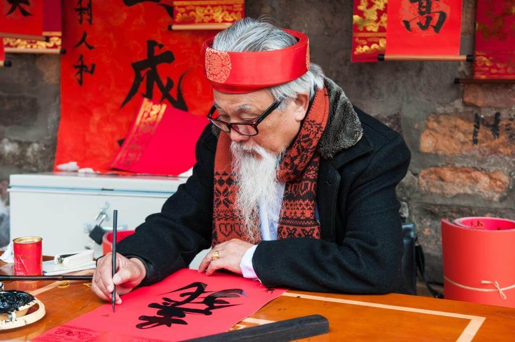 lettre calligraphie vietnam