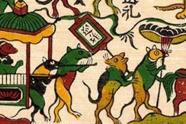 Estampes populaires Dong Ho