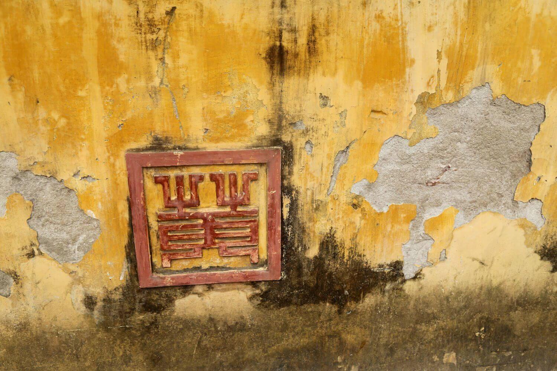 Dong Ngac, vieux village aux portes de Hanoi